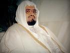 تعرف على إمام الحرم المكي الشريف الشيخ علي جابر