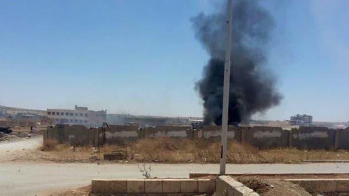 syria: attack