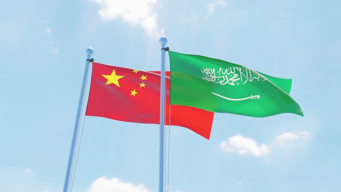السعودية الصين