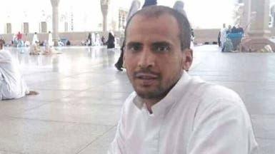 بعد منعه من العلاج.. وفاة مختطف بسجون الحوثي في صنعاء