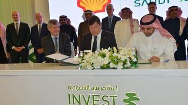 السعودية.. 5 مذكرات تفاهم مع شركات البتروكيماويات بـ2 مليار دولار