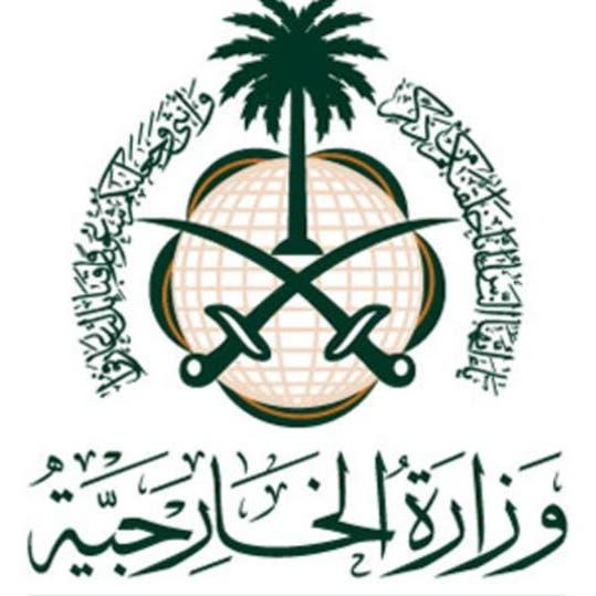 السعودية تدين بشدة الهجوم الإرهابي على جامعة كابول الأفغانية