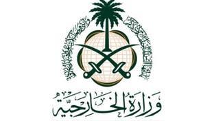 السعودية: نقف ونتضامن بشكل كامل مع الشعب اللبناني