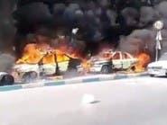 آخر ظهور لمحتج إيراني قبل أن تخترق رصاصة الأمن رأسه