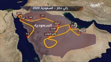 السعودية تكشف تفاصيل رالي داكار 2020.. وألونسو يعلن مشاركته