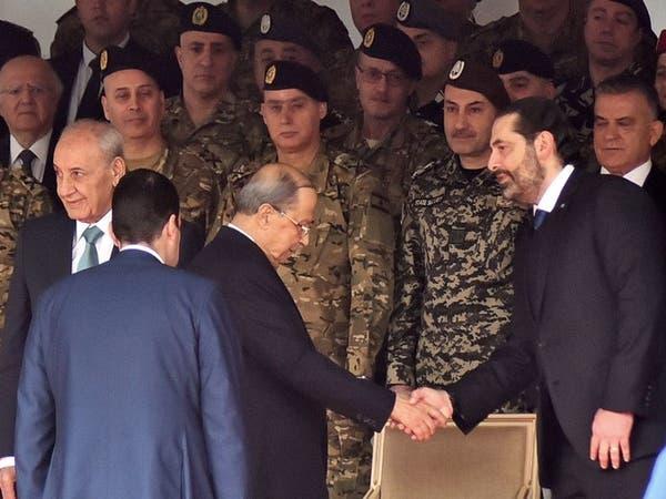 الاستقلال يجمع رؤساء لبنان الثلاثة لأول مرة منذ الحراك