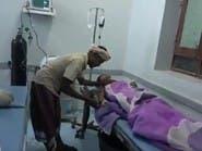 فيديو.. إصابة امرأة في حيس بالحديدة بقصف حوثي جديد
