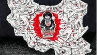 جمله خامنهای: «ما دشمن  را عقب راندیم» به قلم کاریکاتوریست ایرانی