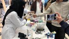 """طبيب سعودي: إحصائيات """"السكري"""" غير دقيقة وتثير المخاوف"""