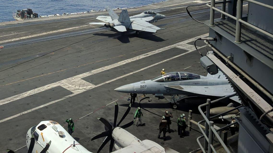 حاملة طائرات أميركية