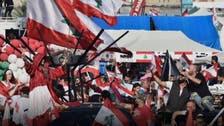 استقلال لبنان.. عرض مدني للحراك واحتفال محدود للسلطة