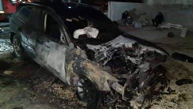 مستوطنون يهاجمون منازل فلسطينية ويحرقون مركبات بنابلس