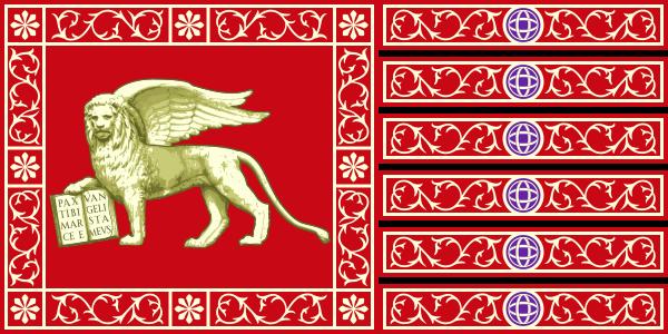 علم جمهورية البندقية