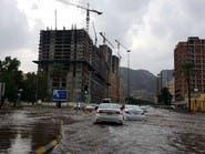 """مدني """"مكة"""" يحذر من تقلبات جوية في المنطقة"""