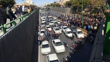 العفو الدولية: حصيلة قتلى احتجاجات إيران ترتفع لـ304