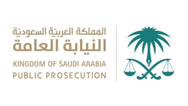 النيابة السعودية تحذر من ترويج الشائعات.. وتحدد العقوبة