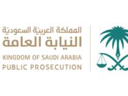 السعودية.. أمر بإيقاف مطلق النار على محل تجاري ومرافقيه