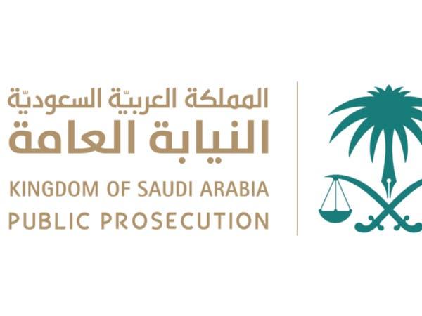 أحكام بالسجن والإبعاد في قضية سرقة صراف آلي في الرياض