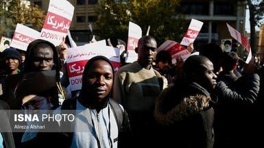 نظام إيران يسيّر مظاهرات موالية عمادها الباسيج وطلاب أفارقة