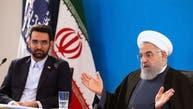 وزیر ارتباطات ایران که ازسوی امریکا تحریم شده کیست؟