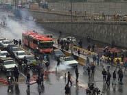 احتجاجات إيران.. مقتل أكثر من 60 متظاهراً في الأحواز
