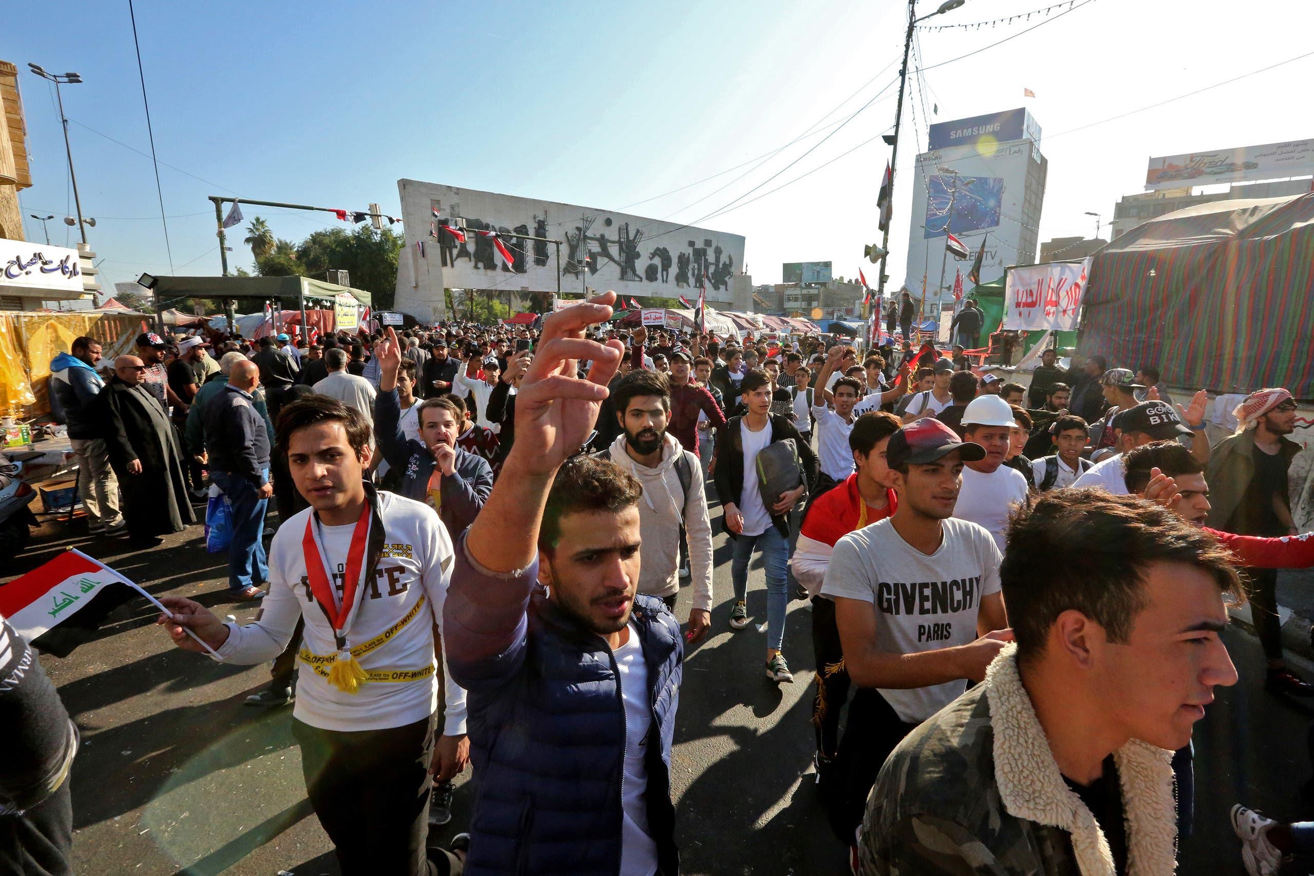 من ساحة التحرير
