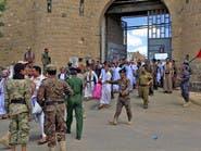"""""""الموت البطيء"""".. الحوثيون يستغلون الأمراض لتعذيب السجناء"""