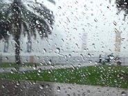السعودية.. أمطار رعدية ورياح نشطة على 6 مناطق