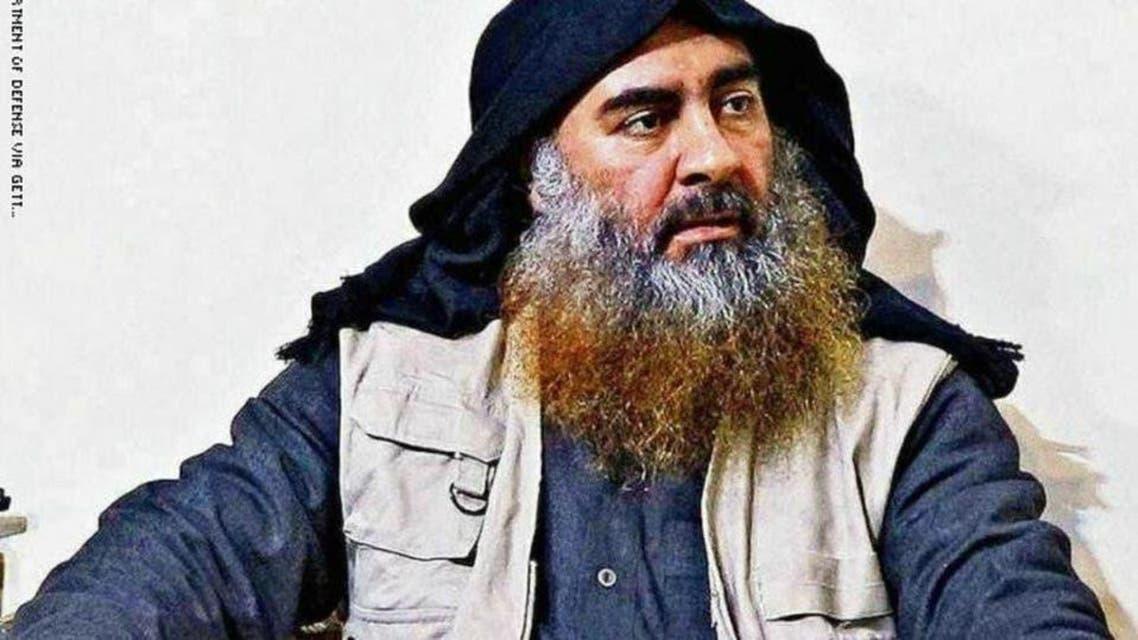 ابو بکر البغدادی