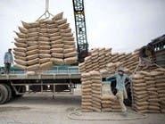 """""""التجارة"""" السعودية: 45 رخصة لتصدير الأسمنت والحديد منذ بداية العام"""