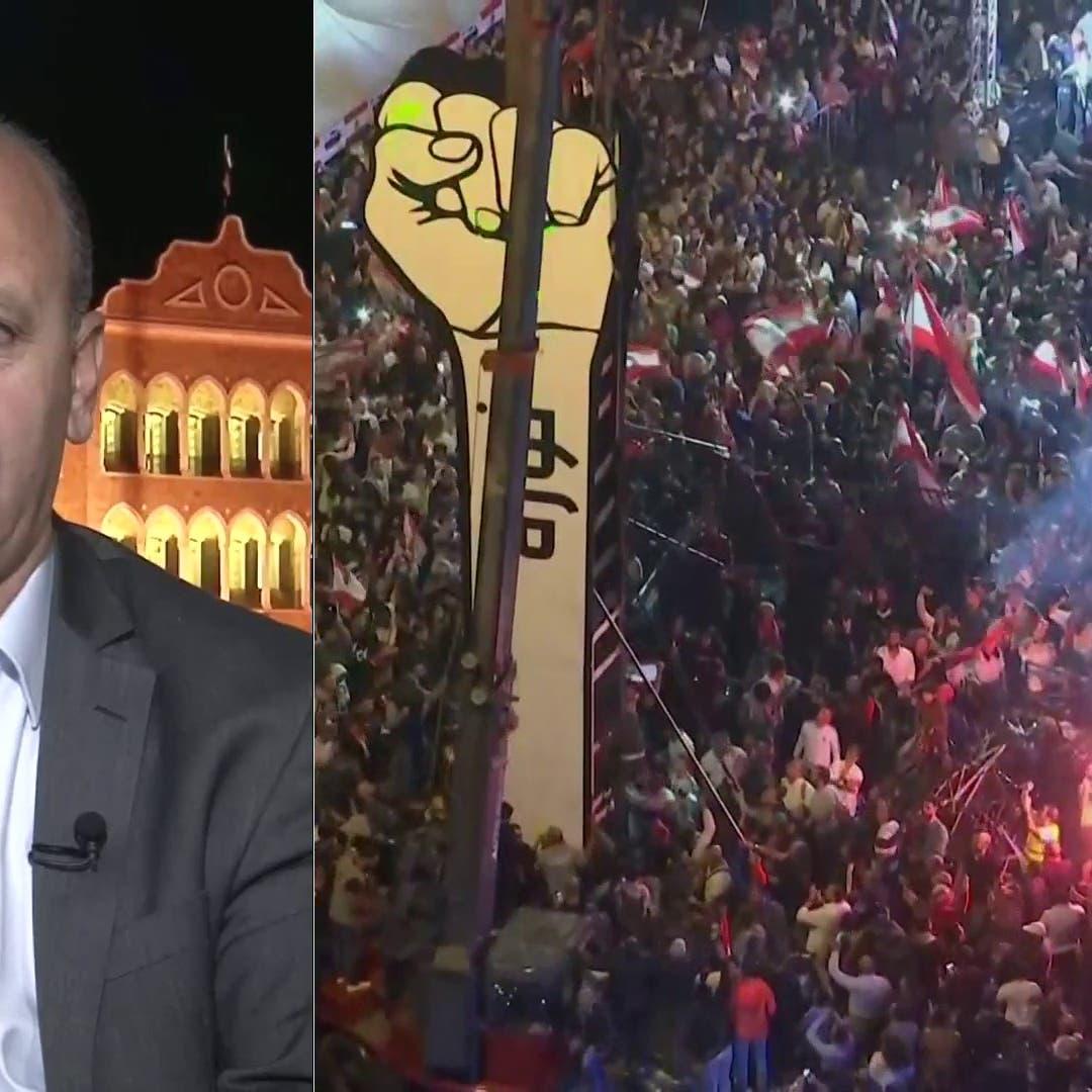 لبنان.. دعوات إلى إضراب عام الاثنين المقبل