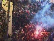 الهيئات الاقتصادية في لبنان تعلن الإضراب العام لـ3 أيام