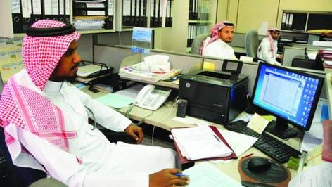 هذه استراتيجية السعودية لتنفيذ برنامج تنمية القدرات البشرية