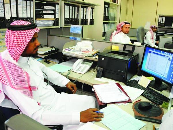 السعودية تتجه للسماح للموظفين بالعمل في التجارة والقطاع الخاص