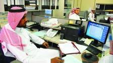 سعودی عرب: سرکاری ملازمین کو نجی شعبے میں ملازمت اور کاروبار کی اجازت دینے پر غور