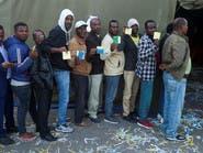 عرقية سيداما الإثيوبية تصوت تأييداً لحصولها على الحكم الذاتي