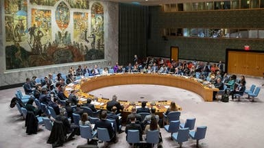 مجلس الأمن يتبنى بيانا حول حظر استخدام أسلحة كيميائية
