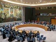 تطورات الأوضاع في إدلب على طاولة مجلس الأمن اليوم