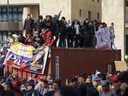 كولومبيا.. الآلاف يحتشدون بالشوارع وحظر تجول بالعاصمة