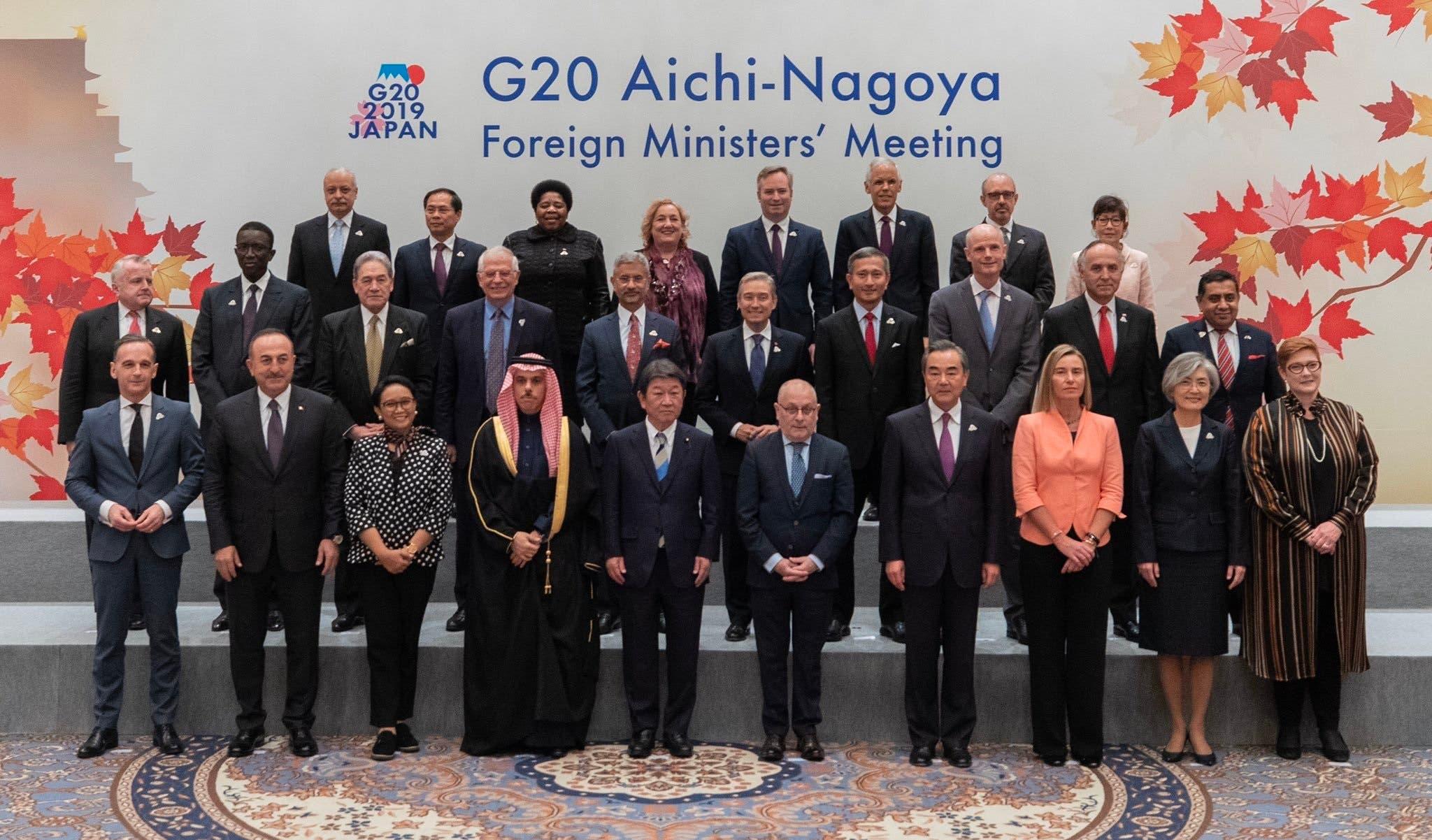 وزير الخارجية في صورة تذكارية تجمع رؤساء وفود الدول المشاركة في اجتماع وزراء خارجية مجموعة العشرين في مدينة ناغويا اليابانية