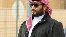 ولی عہد کی الریاض میں آتش زدگی میں ملوث ملزمان کو کٹہرے میں لانے کی ہدایت