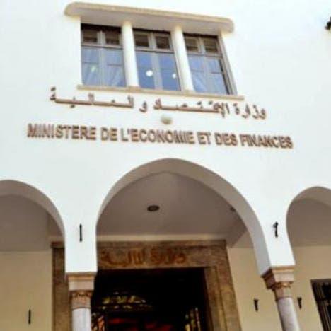 المغرب يصدر أول سندات دولية في خمس سنوات