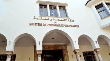 المغرب يستهدف تحرير سعر صرف الدرهم