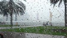 سعودی عرب کے مختلف علاقوں میں گرج چمک اور تیز ہوائوں کے ساتھ بارش