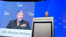 Iran 'single, biggest' threat to region: US commander
