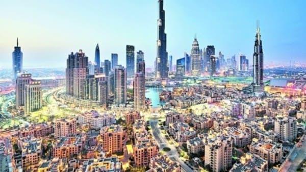 دبي تعلن عن حزمة حوافز اقتصادية جديدة بـ1.5 مليار درهم
