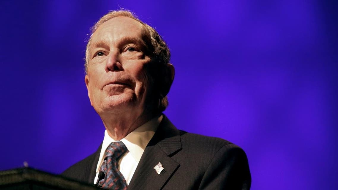 Michael Bloomberg speaks at the Christian Cultural Center on November 17, 2019 in the Brooklyn borough of New York City. (AFP)