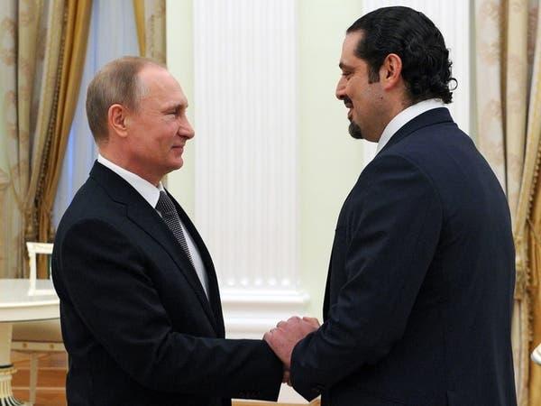 روسيا تعتبر الحريري الأنسب..  وتستعجل تشكيل حكومة لبنان