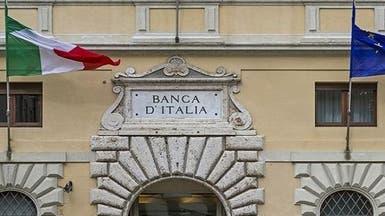 البنك المركزي: المخاطر على الاستقرار المالي في إيطاليا تراجعت
