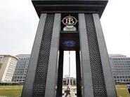 إندونيسيا بصدد إنشاء صندوق سيادي برأسمال 5 مليارات دولار